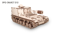 Eco Wood Art Panzer  SAU-212